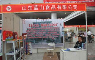 山东蓝山食品有限公司参展2015第二届徐州糖酒会