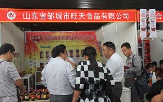 山东省邹城市旺夫食品有限公司亮相2015徐州糖酒会