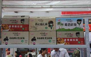 山东旭康优质产品在2015年徐州糖酒会上招商