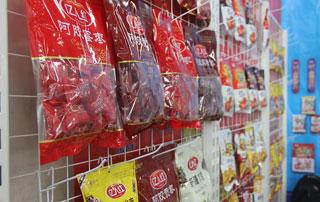山东亿人阿胶蜜枣在2015第二届徐州糖酒会上受欢迎