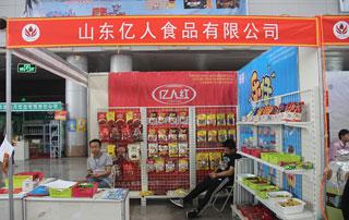 山东亿人食品有限公司在2015徐州糖酒会上招商