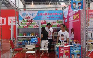 上海沁爽食品有限公司参加2015徐州糖酒会