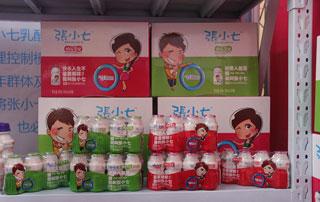 上海沁爽张小七乳酸菌饮料在2015徐州糖酒会上受欢迎