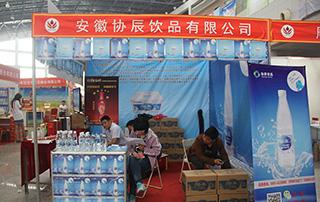 安徽协辰饮品有限公司参展2015徐州春季糖酒会