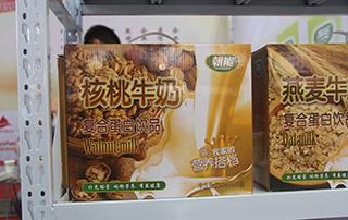 朝能核桃牛奶复合蛋白饮品