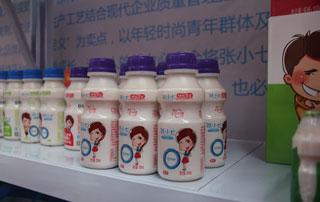 上海沁爽张小七乳酸菌饮品在2015徐州糖酒会上招商