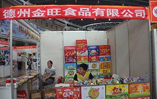 德州金旺食品有限公司参展2015徐州春季糖酒会