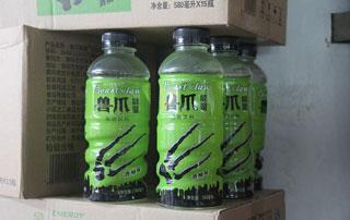 深圳市方泽实业有限公司兽爪能量运动饮料亮相2015徐州糖酒会