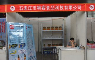 石家庄市嗨客食品科技有限公司参展2015第二届徐州糖酒会