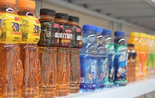 鼎盛公司运动饮料产品