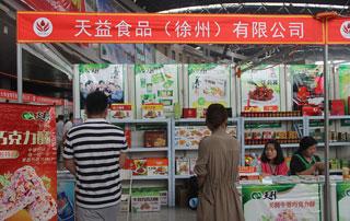 天益食品(徐州)有限公司在2015徐州糖酒会上招商