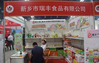 新乡市瑞丰食品有限公司优质产品在2015年徐州糖酒会上招商