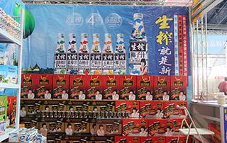 国邦椰田参展2015春季徐州糖酒会产品陈列