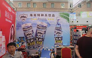 海南特种兵饮品亮相2015徐州春季糖酒会