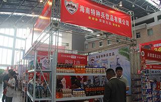 海南特种兵饮品有限公司参展2015徐州春季糖酒会