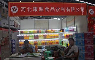 河北康元食品饮料有限公司参展2015徐州春季糖酒会