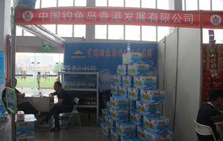 中国钓鱼岛香港发展有限公司在2015徐州糖酒会上招商
