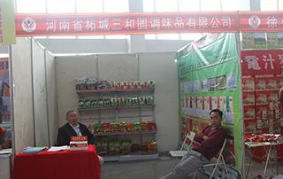 河南省柘城三和圆调味品有限公司亮相2015徐州春季糖酒会