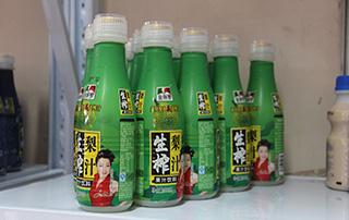 金保罗生榨梨汁-莱阳梨肉头道榨汁