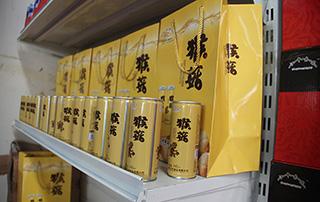 临沂江中猴菇奶易拉罐装