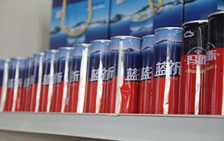 临沂江中蓝祈果汁饮料