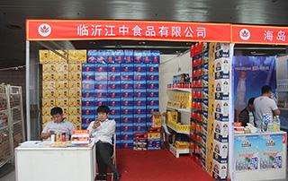 临沂江中食品有限公司亮相2015徐州春季糖酒会
