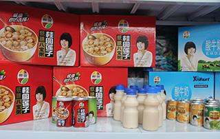 椰田低糖桂圆莲子八宝粥系列产品
