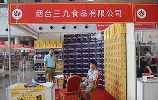 烟台三九食品有限公司参展2015徐州春季糖酒会