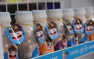 悠小君乳酸菌饮品产品陈列