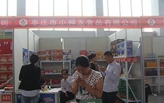 枣庄市小神龙食品有限公司参展2015徐州春季糖酒会