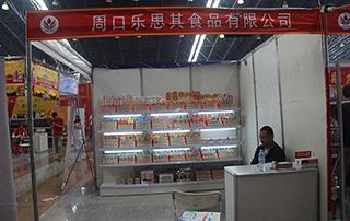 周口乐思其食品有限公司亮相2015徐州春季糖酒会