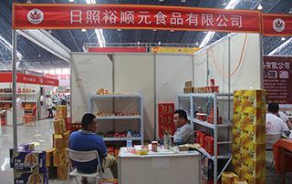 日照裕顺元食品有限公司亮相2015徐州春季糖酒会