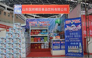 山东国邦椰田重磅出击2015徐州国际糖酒会