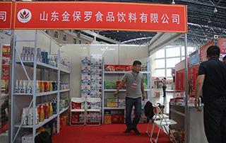 山东金保罗食品饮料有限公司参展2015徐州春季糖酒会