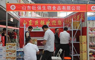 山东巨强生物食品有限公司亮相2015徐州春季糖酒会