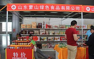 山东蒙山绿色食品有限公司亮相2015徐州春季糖酒会