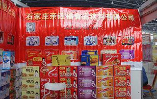 石家庄亲近福食品饮料有限公司参展2015徐州春季糖酒会