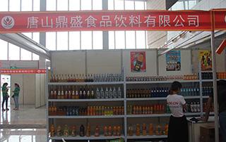 唐山鼎盛食品饮料有限公司亮相2015徐州春季糖酒会