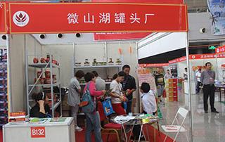 微山湖罐头厂参展2015徐州春季糖酒会