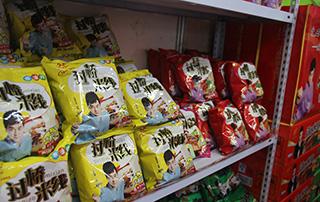 文玉食品公司过桥米线产品