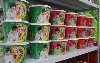 文玉食品公司产品陈列