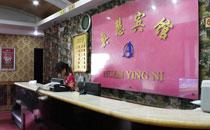 北京奥慧宾馆欢迎您