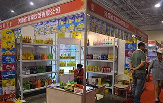 福泉饮品携公司产品亮相合肥糖酒会