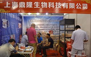 上海鼎隆生物乳酸菌产品合肥糖酒会招商中