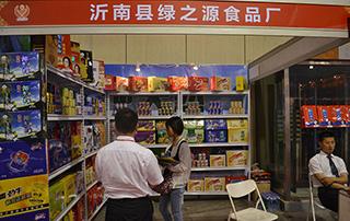 沂南县绿之源食品厂携公司产品参展合肥糖酒会