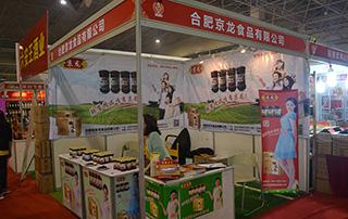 合肥京龙食品参展2015合肥糖酒会