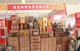 青岛韩智食品有限公司2015临沂糖酒会展位风采
