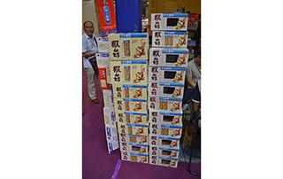 白马制药在2015长沙糖酒会产品展示