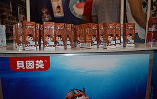 贝因美儿童奶产品在2015长沙糖酒会上招商
