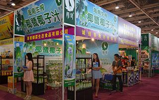 海南椰露生态食品有限公司参展2015长沙糖酒会
